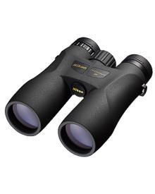 Nikon - Prostaff 5 8x42